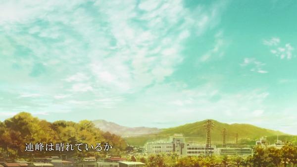 「氷菓」第18話感想 画像 (17)