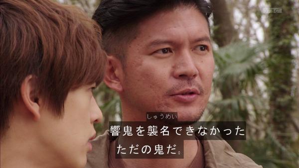 「仮面ライダージオウ」33話感想 (53)