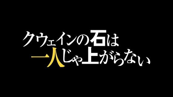 「リゼロ」41話感想 (147)