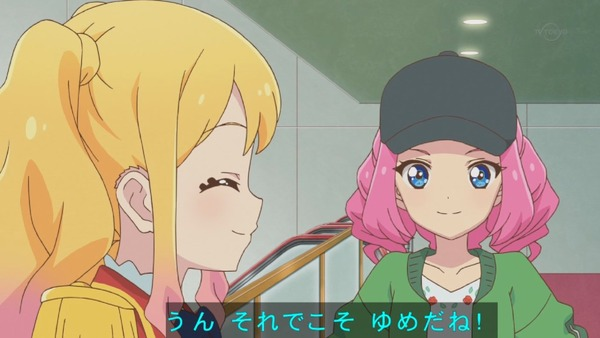 「アイカツスターズ!」第59話 (42)