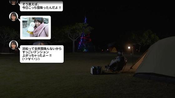 ドラマ版「ゆるキャン△」スペシャル感想 (184)