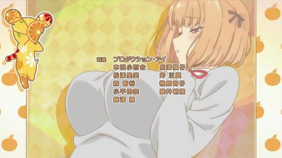 「おちこぼれフルーツタルト」第1話感想 画像 (82)