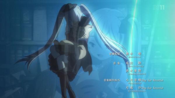 「グランブルーファンタジー」2期 1話感想  (17)