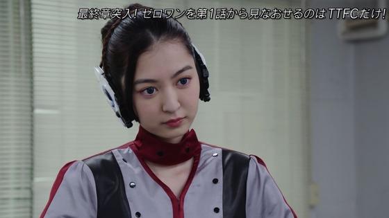 「仮面ライダーゼロワン」第37話感想  (7)