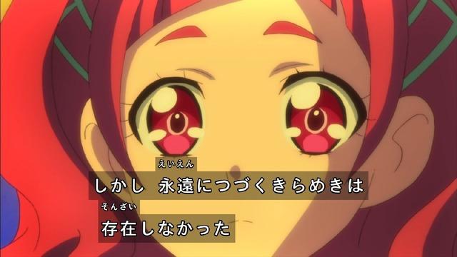 「HUGっと!プリキュア」8話 (74)