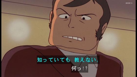 「未来少年コナン」第6話感想 (62)