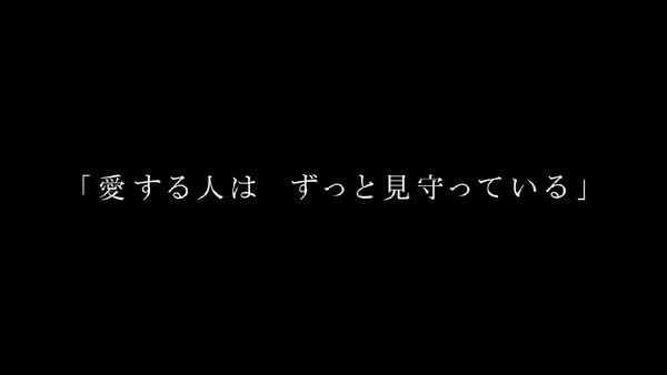 「ヴァイオレット・エヴァーガーデン」10話 (74)