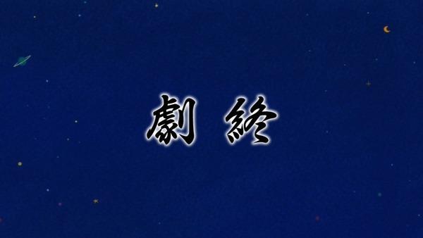 「おそ松さん」22話 (53)
