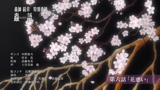 特別編 (7)