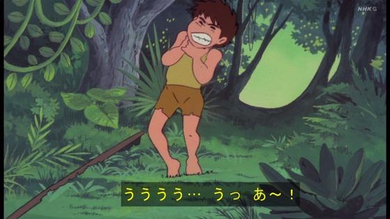 「未来少年コナン」第3話感想 画像 (23)