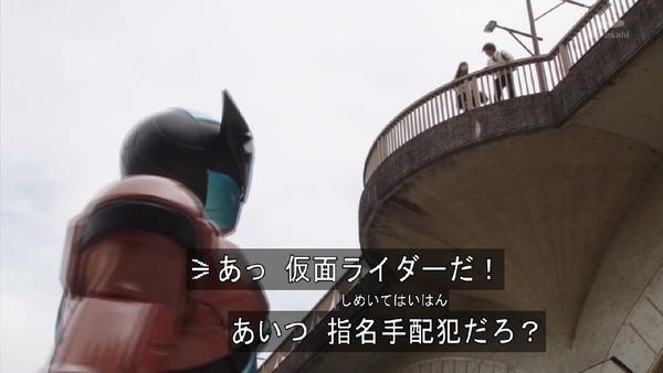 「仮面ライダービルド」3話 (22)