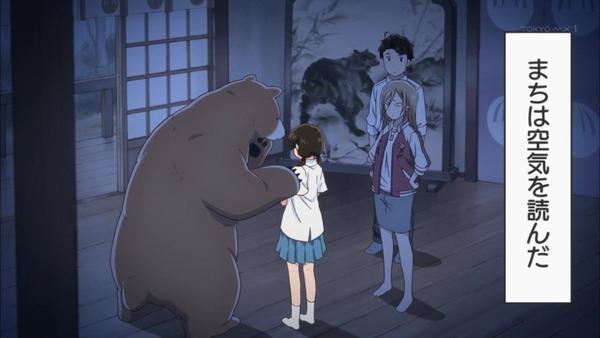 「くまみこ」10話感想 (29)