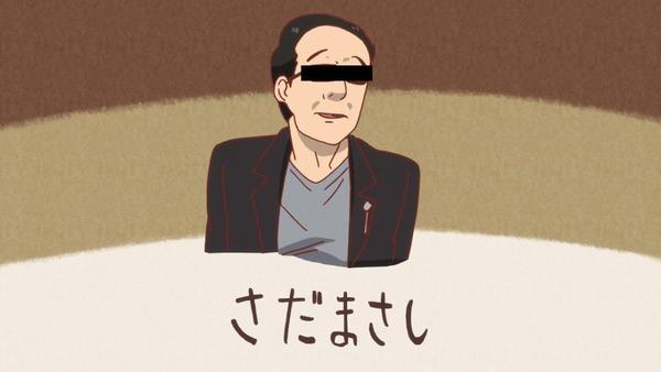 銀魂 (58)