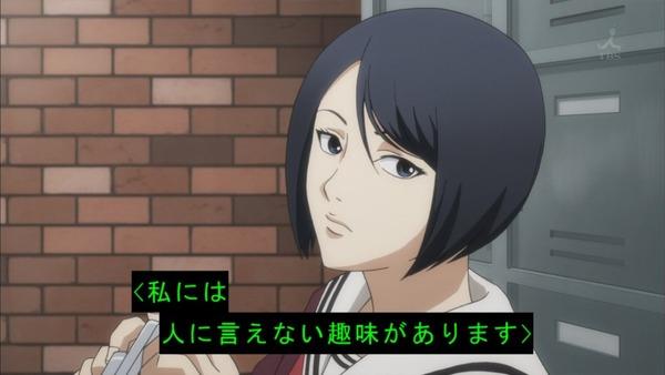 「坂本ですが?」6話感想 (11)