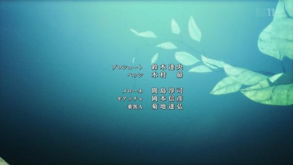 「ジョジョの奇妙な冒険 5部」16話感想 (80)