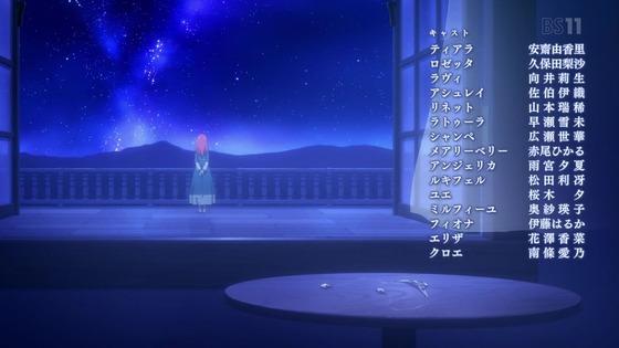 「ラピスリライツ Lapis ReLiGHTs」第1話感想  (58)