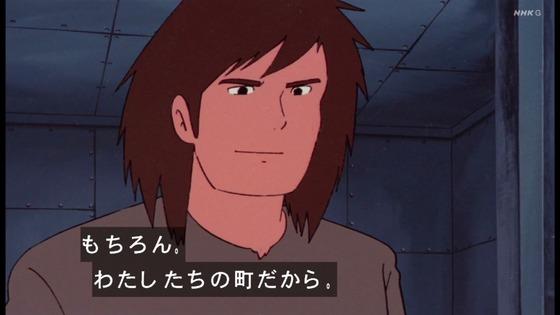 「未来少年コナン」第12話感想 (36)