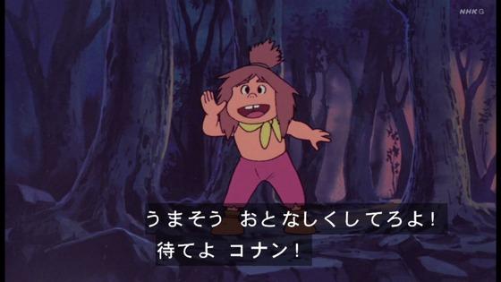 「未来少年コナン」第17話感想 画像 (8)