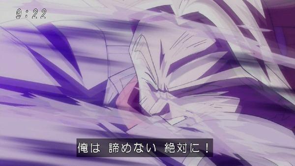 「ドラゴンボール超」 (29)