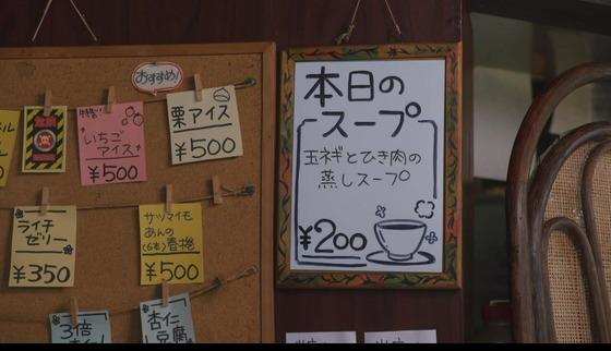 「孤独のグルメ Season9」4話感想 (94)