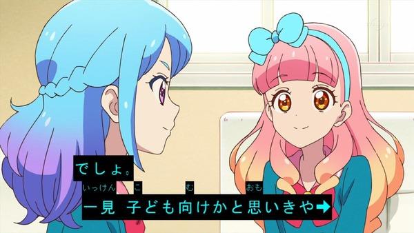 「アイカツフレンズ!」7話感想 (6)