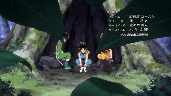 「ダイの大冒険」第10話感想 画像  (118)