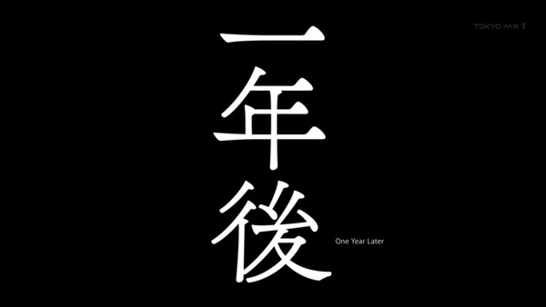 「ブブキ・ブランキ 星の巨人」 (3)