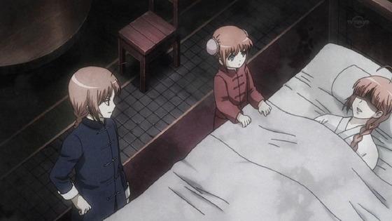 「銀魂」323話 (48)