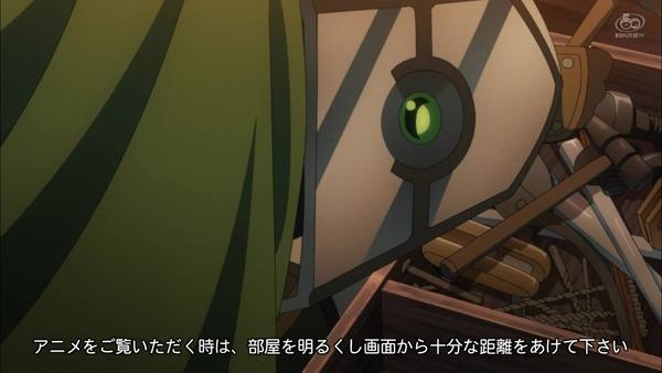 「盾の勇者の成り上がり」8話感想 (3)