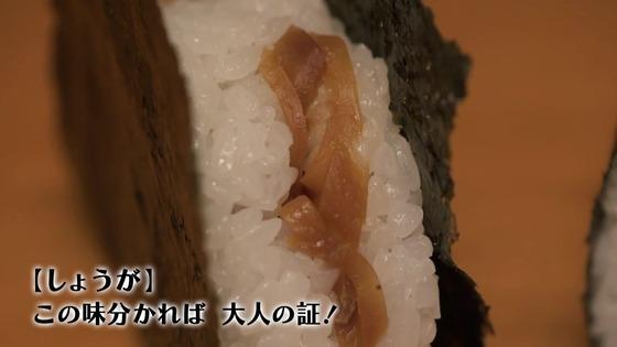 「孤独のグルメ Season9」8話感想 (112)