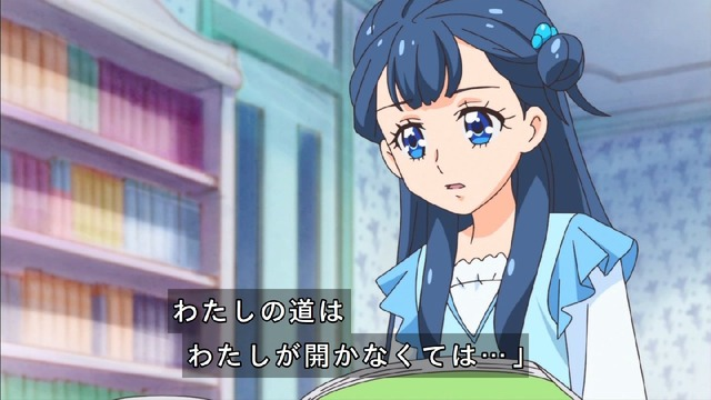 「HUGっと!プリキュア」7話 (29)