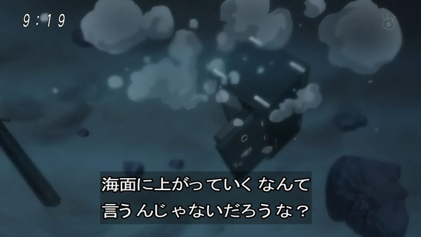 「ゲゲゲの鬼太郎」6期 57話感想 (49)