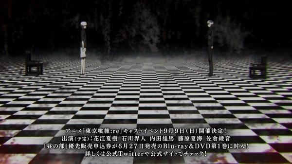 「東京喰種:re」6話感想 (86)