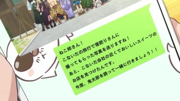 「ゲゲゲの鬼太郎」6期 97話感想 画像 (109)