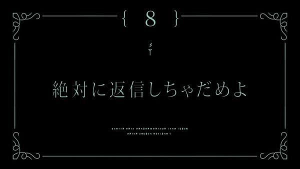 「マギアレコード」8話感想 画像  (64)