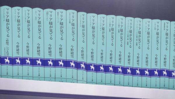 「エロマンガ先生」6話 (9)