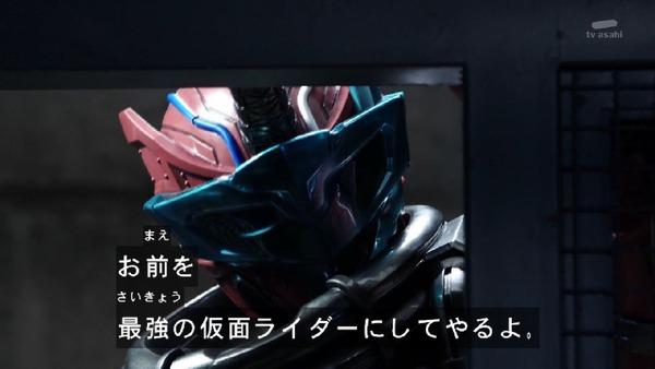 「仮面ライダービルド」24話 (26)