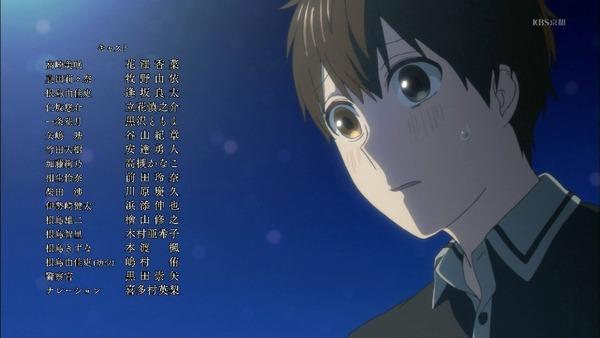 「恋と嘘」1話 (64)