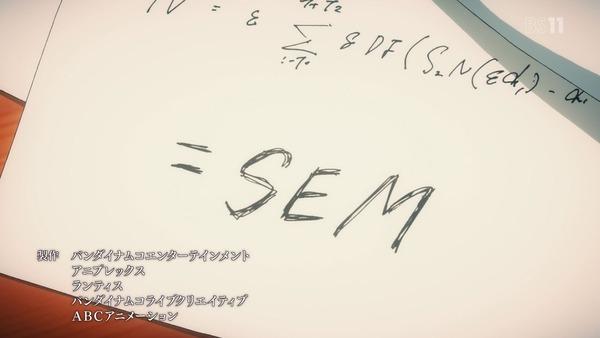 「アイドルマスター SideM」5話 (82)