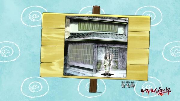 「ゲゲゲの鬼太郎」6期 87話 感想 画像 (33)