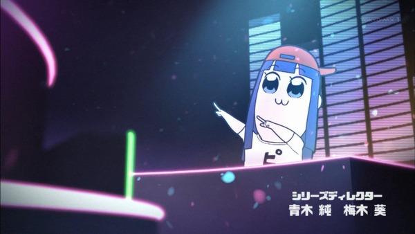 「ポプテピピック」11話 (6)
