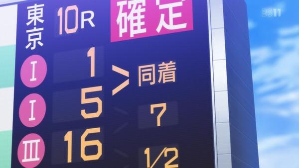 「ウマ娘 プリティーダービー」5話 (87)