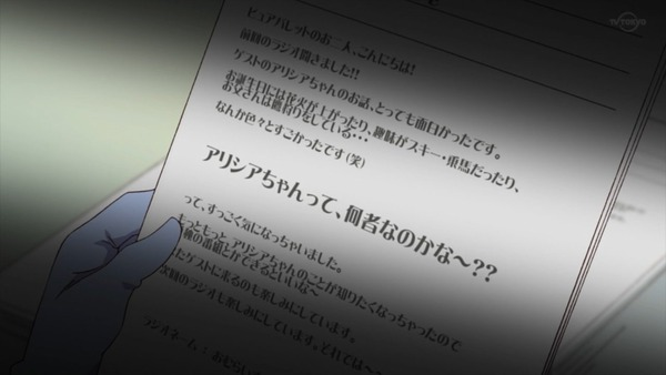 「アイカツフレンズ!」63話感想 (83)