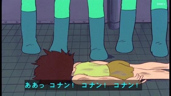 「未来少年コナン」第18話感想 画像 (95)