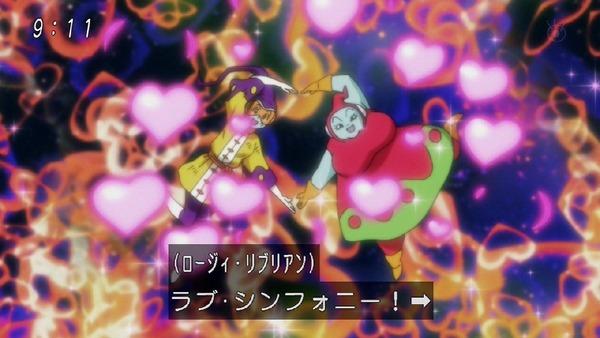 「ドラゴンボール超」117話 (13)