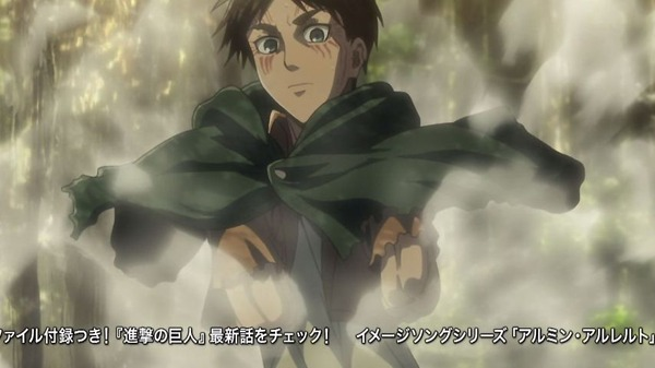 「進撃の巨人 Season2」34話 (10)
