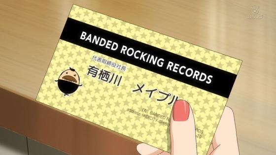 「SHOW BY ROCK!!STARS!!」1話感想 (56)
