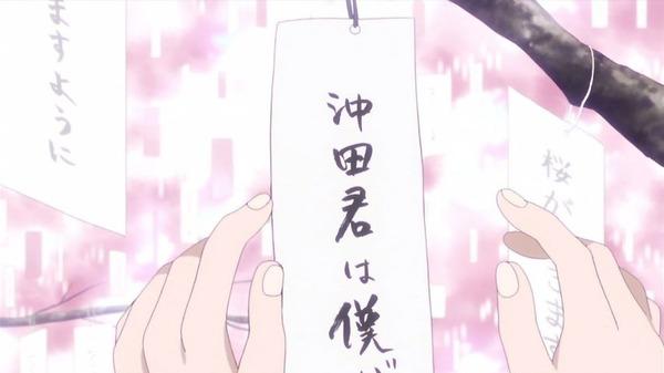 「刀剣乱舞-花丸-」 (46)