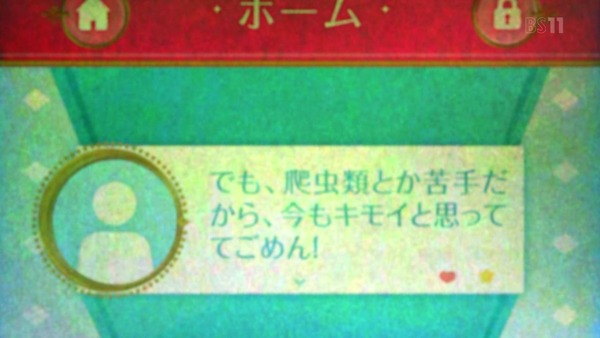 「マギアレコード」3話 感想 画像 (59)