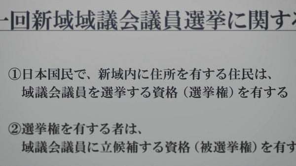 「バビロン」第4話感想 (91)